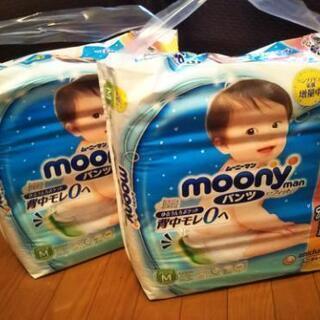 おむつ ムーニー Mパンツ