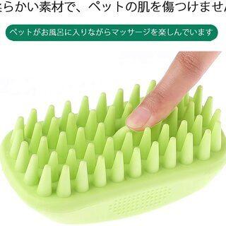 【新品・未使用】ペット用マッサージブラシ − 東京都