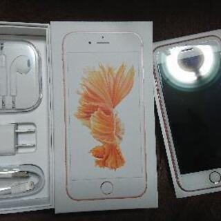【ネット決済】iPhone 6s Rose Gold Y!mob...