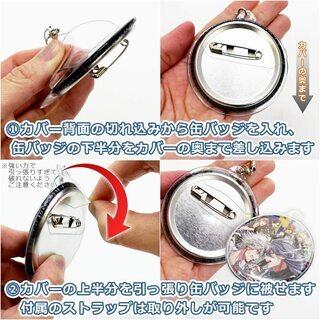 【新品・未使用】ストラップ付き缶バッジカバー5枚セット − 東京都
