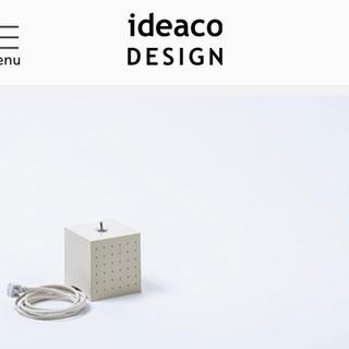 ideaco コンセントタップ ボックス ベージュ 2つセット
