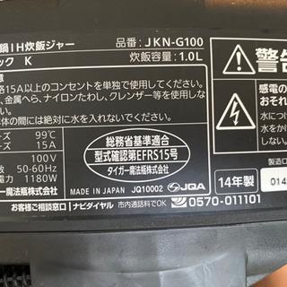 タイガー 土鍋IH炊飯ジャー JKN-G100 5.5合炊き − 東京都