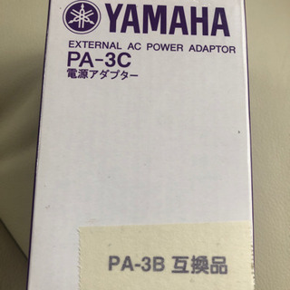 YAMAHA PA-3C 電源アダプター