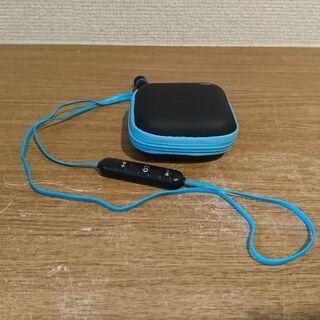 ブレイク Bluetooth イヤホン