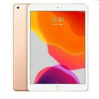 【ネット決済・配送可】先着1名iPad 10.2インチ 第7世代...