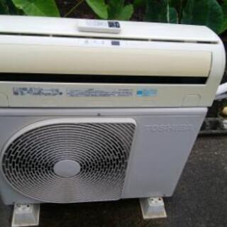 ※取付工事費込! 東芝ルームエアコン 2012年製 2.5kw8...