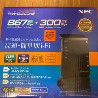 【美品】NEC Wi-Fiホームルータ Aterm WG1200HS