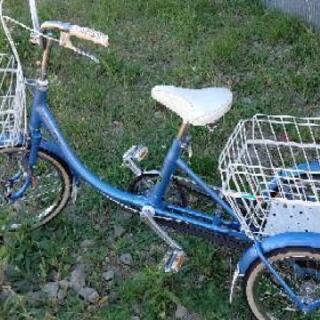 商談成立納車待ち中古 大人用 3輪自転車お譲り致します