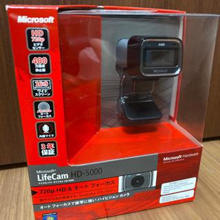 【新品未開封】マイクロソフトLifeCam  HD-5000