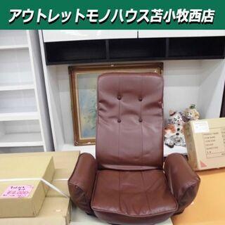 コメリ ハイバック肘付き 回転座椅子 幅64×奥行56×高さ72...