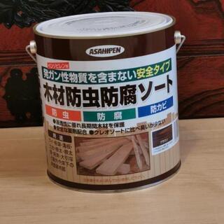 木材防虫防腐ソート ブラウン 2.5L あげます