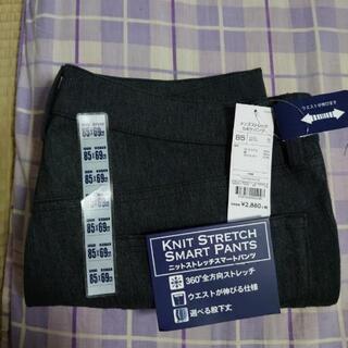 【ほぼ新品】TOPVALU  メンズ ストレッチ 5ポケット パンツ
