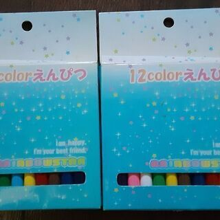 12color 色えんぴつ