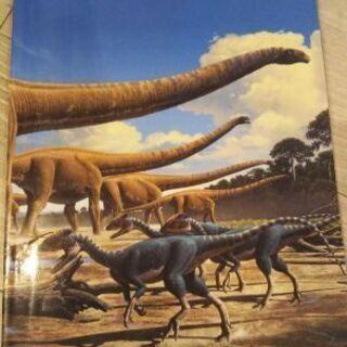 恐竜2009砂漠の奇跡!オフィシャルカタログ