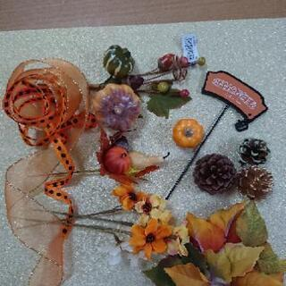パンプキンピックと秋色の花材