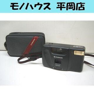 CHINON コンパクトカメラ AUTO GL-S ケース付 チ...