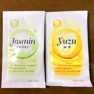 薬用入浴剤 ワクワクバス3②