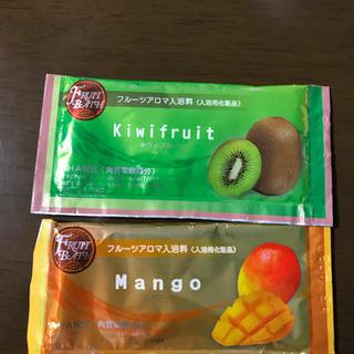 フルーツアロマ入浴剤