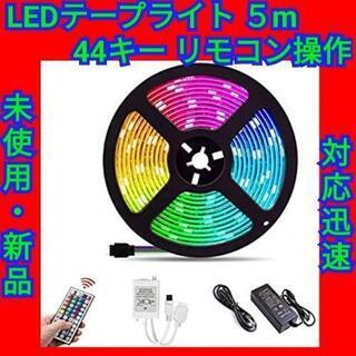 LEDテープライト 防水 両面テープ 5 m  正面発光 切断可能