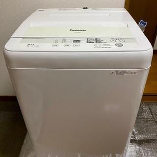 パナソニック洗濯機 NA-TF595 容量5kg⭐︎配送ご相談