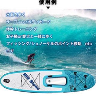 スタンドアップパドルボードSUPセット − 大阪府
