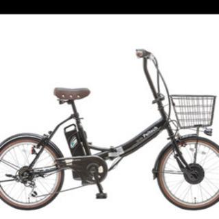 電動アシスト折りたたみ自転車の画像