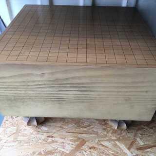 碁盤 囲碁 脚付き