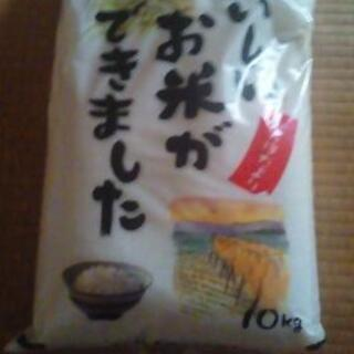 未開封 10kg ブレンド米