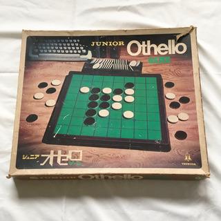 ジュニア オセロゲーム