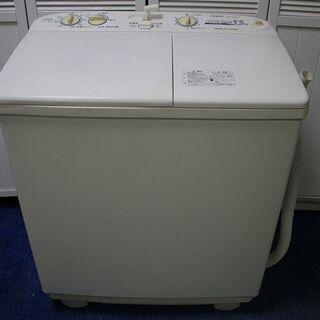 R1890) AQUA(アクア) 二槽式 AQW-N550 洗濯...