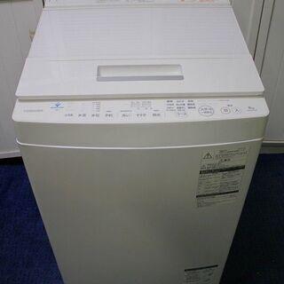 R1892) 東芝 AW-8D7 洗濯容量 8.0Kg 201...