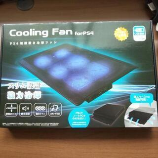 PS4用横置き冷却ファン(Cooling Fan for PS4)