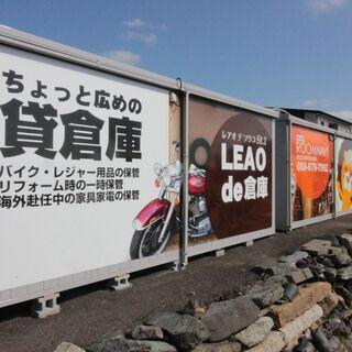 ★レンタル倉庫★ 【お値打ち価格の20000円 】 藍住町ゆめタ...