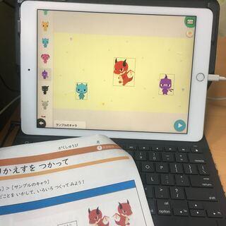 阿波座のプログラミング教室です。子供~大人まで!小学1年生から始...