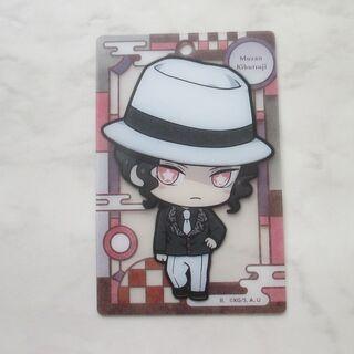 鬼滅の刃 カード 1枚②