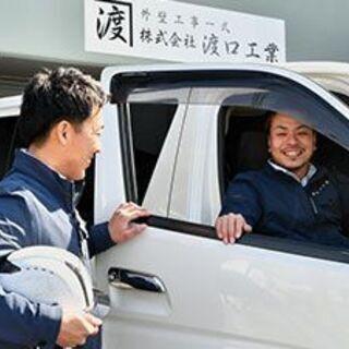【業務委託】パートナー企業募集中