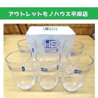 未使用保管品 東洋佐々木ガラス タンブラー 6客セット 2…