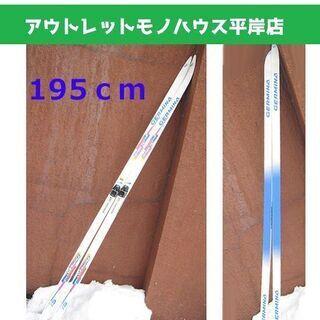 195cm クロスカントリースキー 歩くスキー 板・ビンディング...