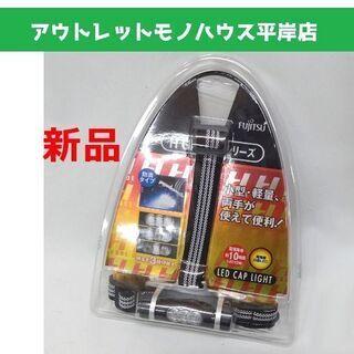 新品★FUJITSU 富士通 LED キャップライト HGC41...