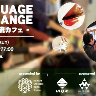 [9/27] NCBO Language Exchange at...