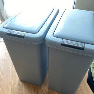 ゴミ箱セット