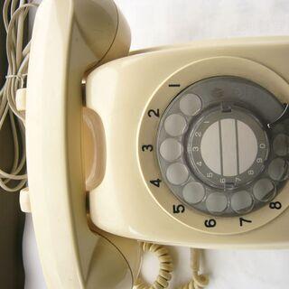 ダイヤル式 電話機 601-A2 (アイボリー) /日本電信電話...