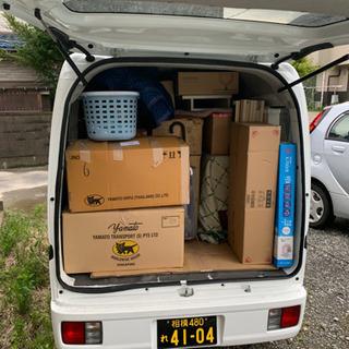 荷物が少ない引越💪 まずはお気軽にお問い合わせください❗️