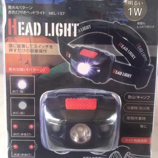 ヘッド ライト