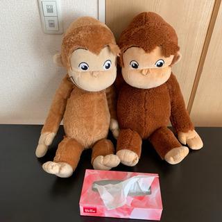 お猿のジョージ