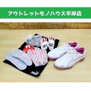 未使用★レディース用 プーマ ゴルフ シューズ 22.5・グロー...