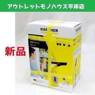 新品★ ケルヒャー 窓用バキュームクリーナー WV 1 プラス ...