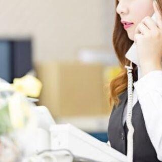 【関東】未経験OK!将来は本部で管理職も目指せるコールセンタースタッフ