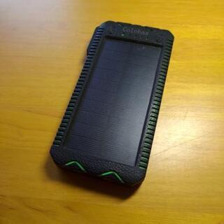 大容量モバイルバッテリー(LED&ソーラー)