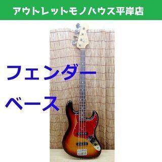 フェンダージャパン ジャズベース ミディアムスケール 3トーンサ...